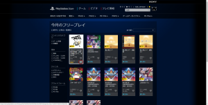 2016-09-24_01h58_59