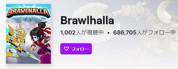 Brawlhalla twitch