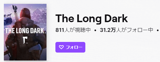 THE LONG DARK twitch