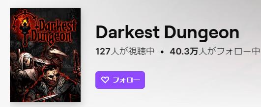 darkest dungeon twitch