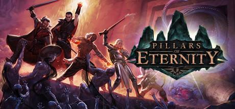 Pillars of Eternity ってどんなゲーム?