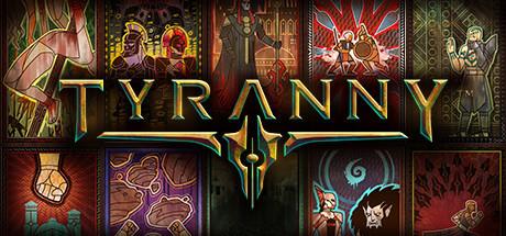 tyrannyってどんなゲーム?2
