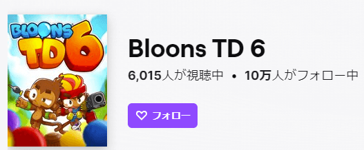 Bloons TD6 twitch