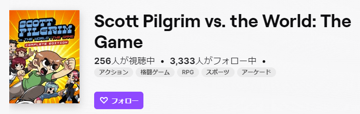Scott Pilgrim vs. the World: The Game Twitch