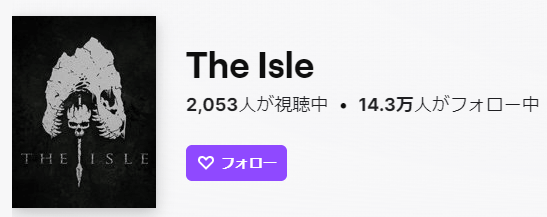 The Isle Twitch視聴者数フォロワー数